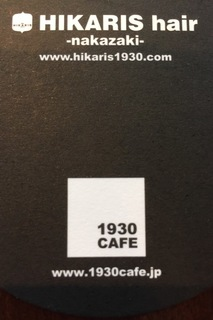 1930CAFEコースター
